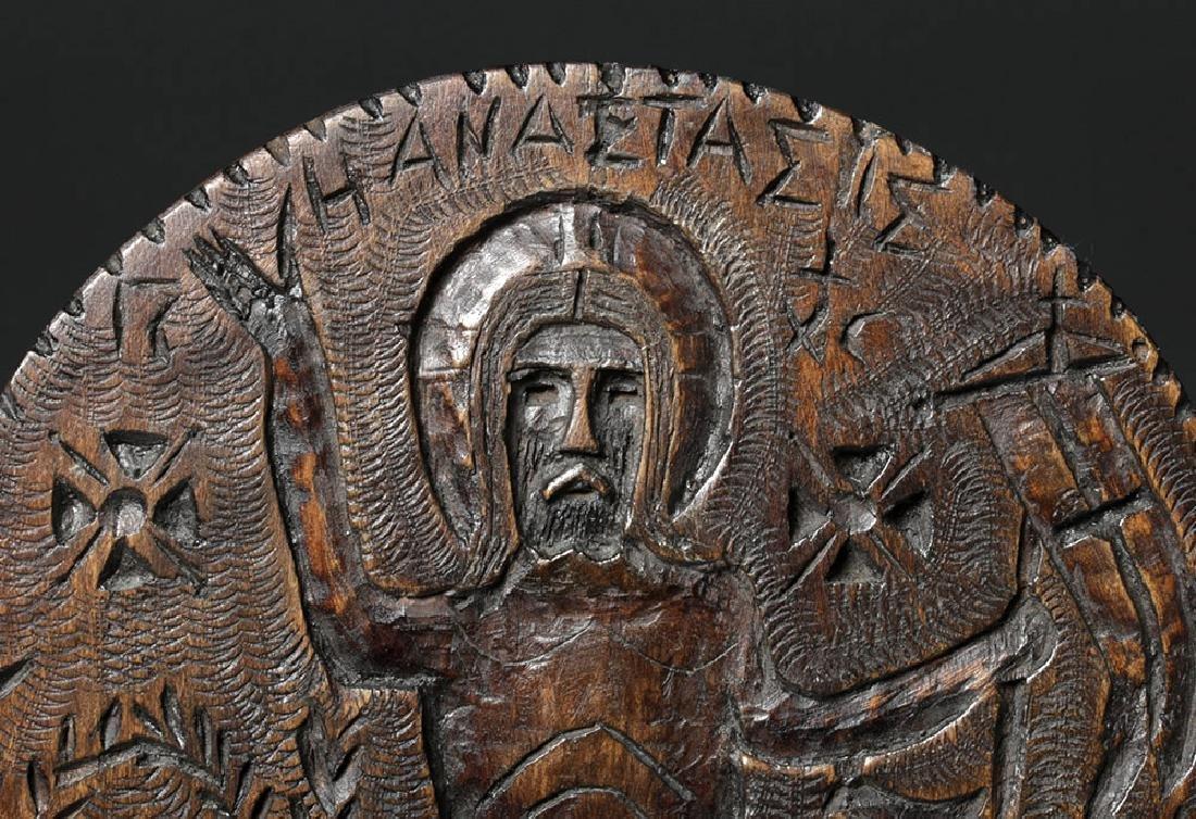 19th C. Greek Orthodox Wood Bread Stamp w/ Jesus - 3