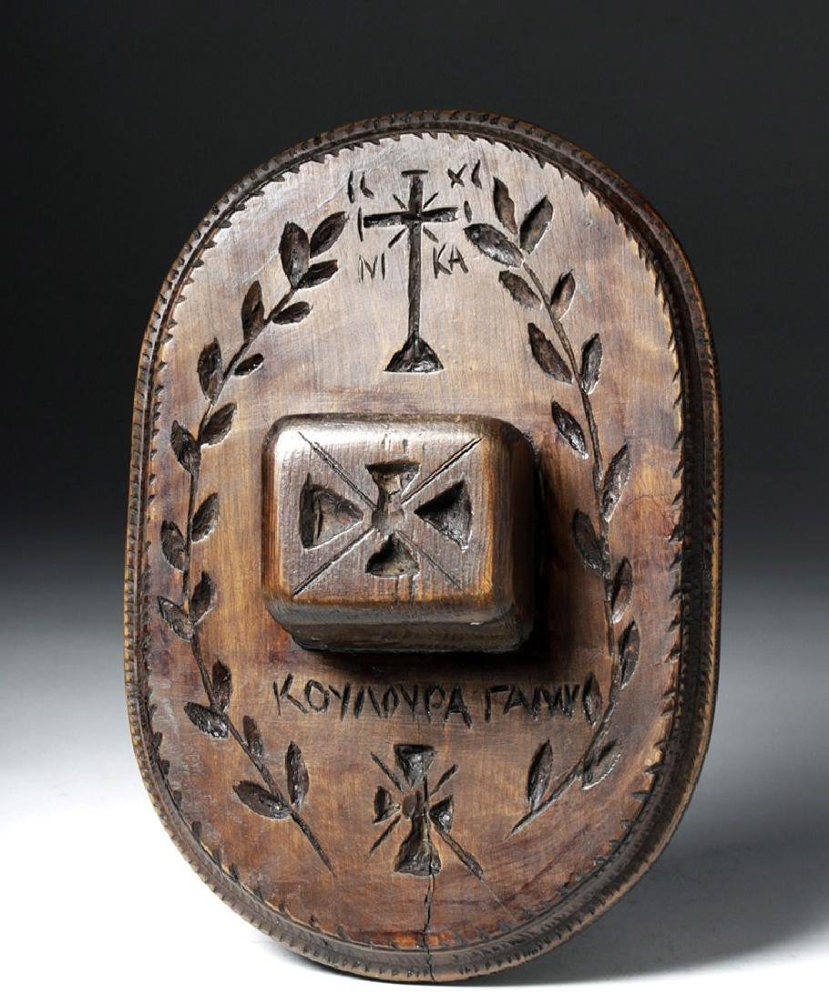 19th C. Greek Orthodox Wood Bread Stamp w/ Jesus - 4