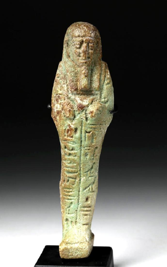 Ancient Egyptian Double Glazed Ushabti