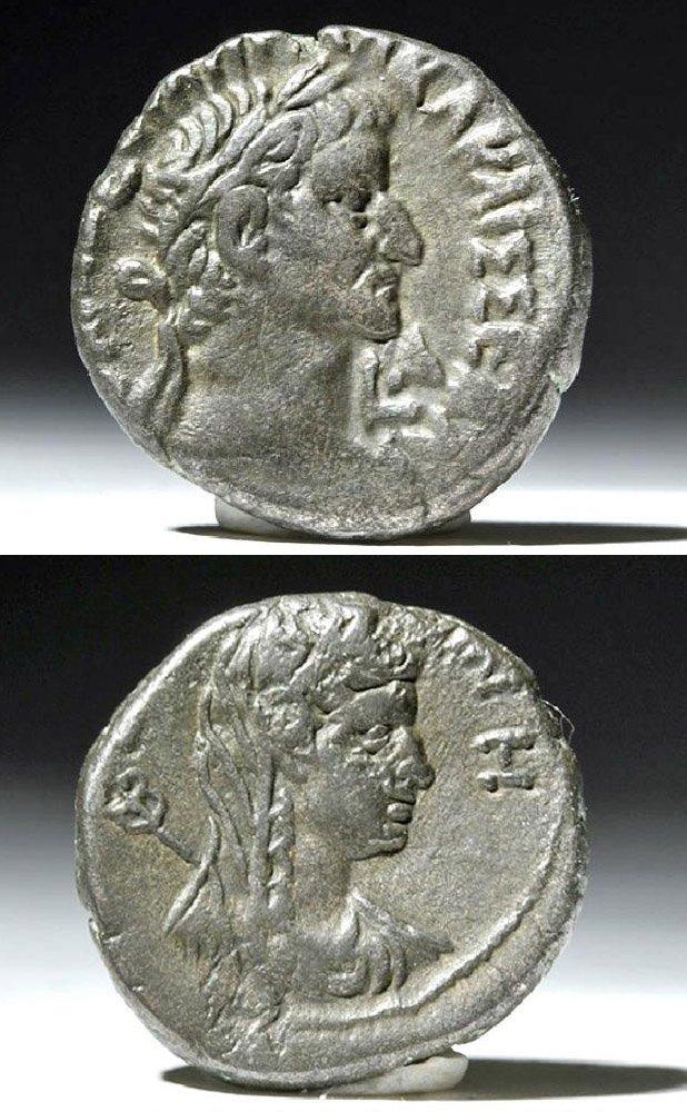 Roman Egyptian Billon Tetradrachm - Galba