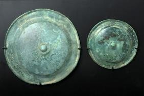 Pair of Greek Bronze Pectoral Phalera