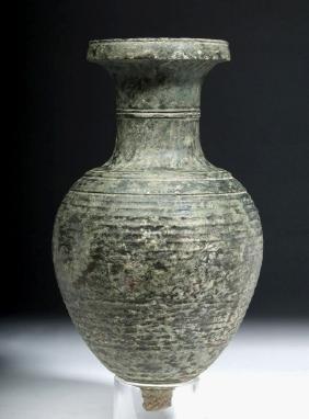 Rare Greek Bronze Pithos