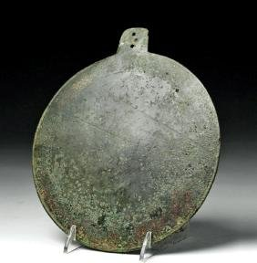 Rare Greek Gilded Bronze Mirror