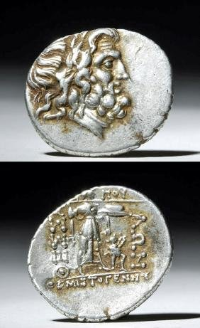 Thessalian League Silver Stater Coin - 100 BCE