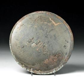 Large Roman Silvered Bronze Mirror