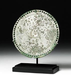 Roman Silvered Bronze Mirror