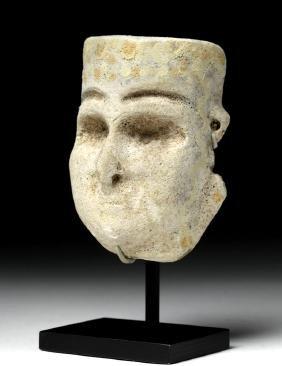 Ancient Sumerian Limestone Maskette
