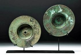 Luristan Bronze Symbols (Matched Pair)