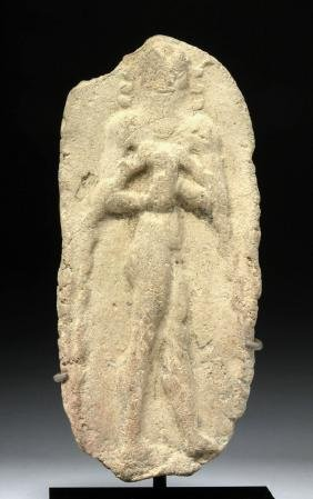 Old Babylonian Terracotta Plaque with Male Figure