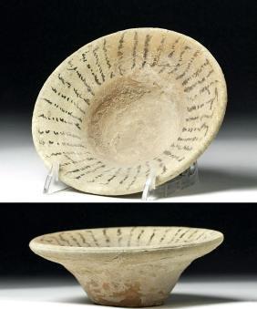 Aramaic Terracotta Devil-Trap Bowl
