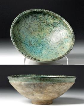 Large Islamic Nishapur Glazed Bowl