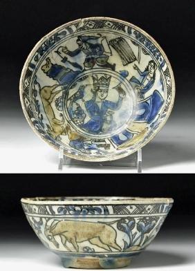 17th C. Islamic Glazed Ceramic Bowl