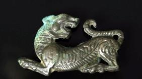 Rare Roman Silver Phalera - Lion Form