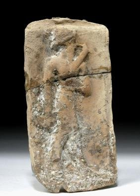 Near Eastern Terracotta Plaque with Warrior or God