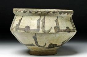 Persian Islamic Calligraphic Ceramic Bowl