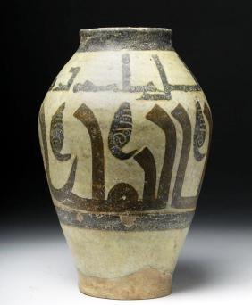 Persian Islamic Calligraphic Ceramic Vase