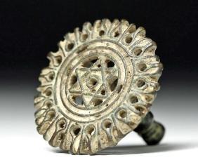 Byzantine Bronze Stamp - Jewish Star of David Seal