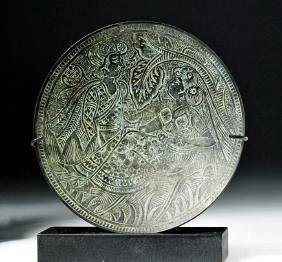 17th C. Islamic Bronze Dish - Court Couple