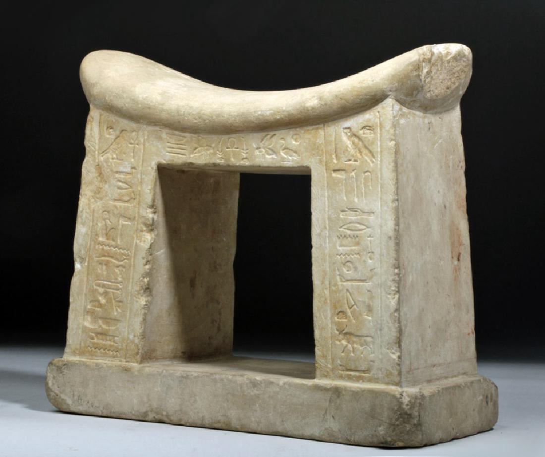 Published Egyptian New Kingdom Limestone Headrest Pylon