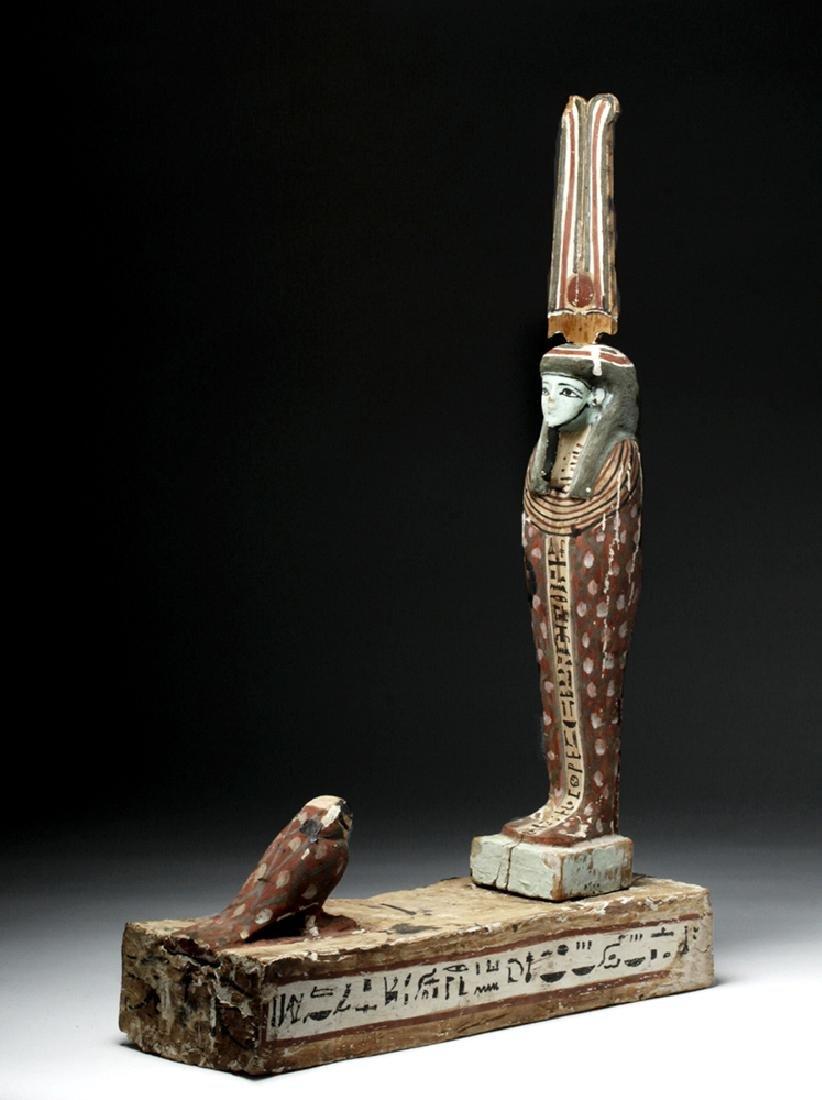 "Important Egyptian Ptah Sokar Osiris - 25"" H!"