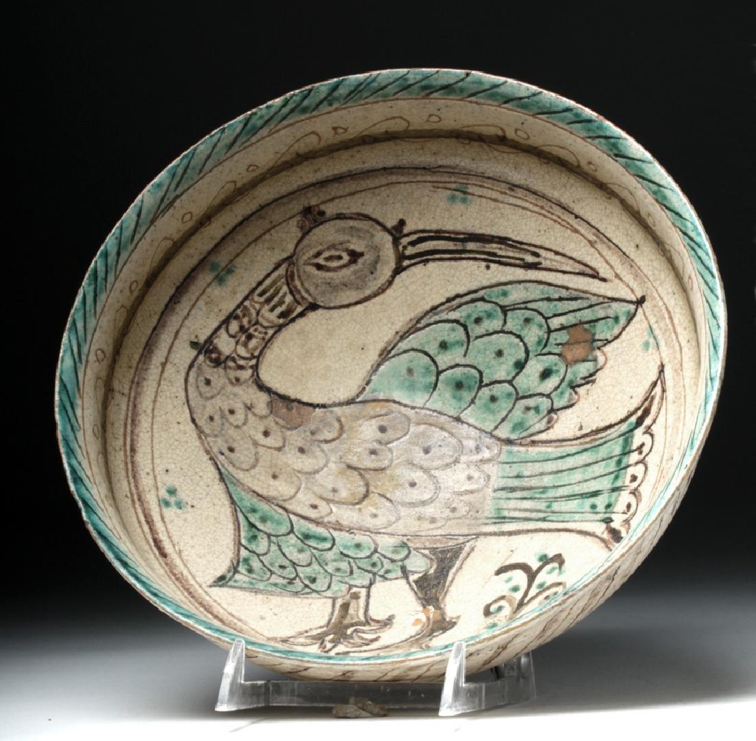 19th C. Persian Ceramic Bowl - Bird