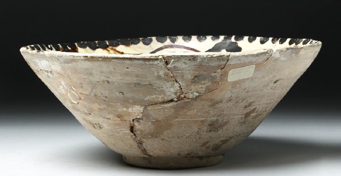 19th C. Persian Ceramic Bowl - Abstract Bird - 6