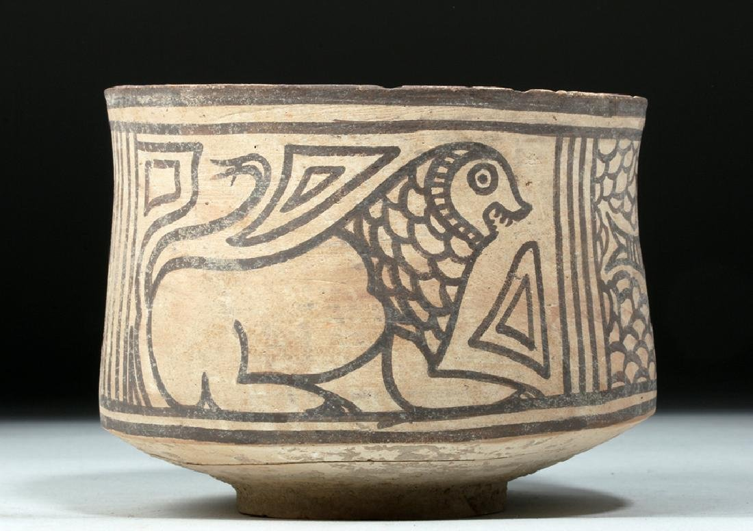 Indus Valley Bi-chrome Bowl w/ Lion & Fish