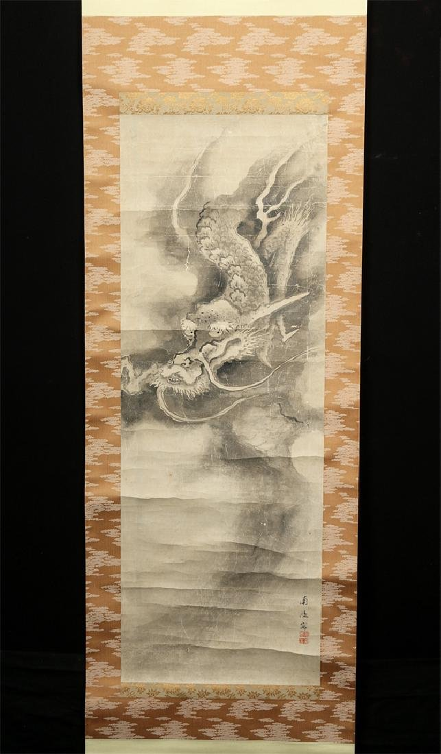 Early 20th C. Japanese Silk on Paper Scroll with Dragon