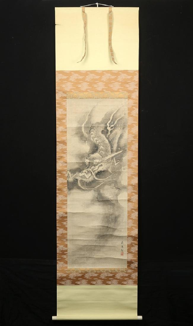 Early 20th C. Japanese Silk on Paper Scroll with Dragon - 2