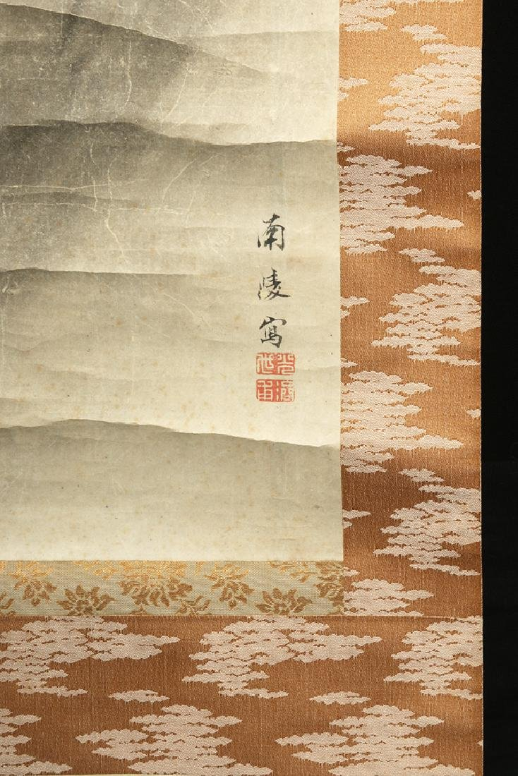Early 20th C. Japanese Silk on Paper Scroll with Dragon - 3