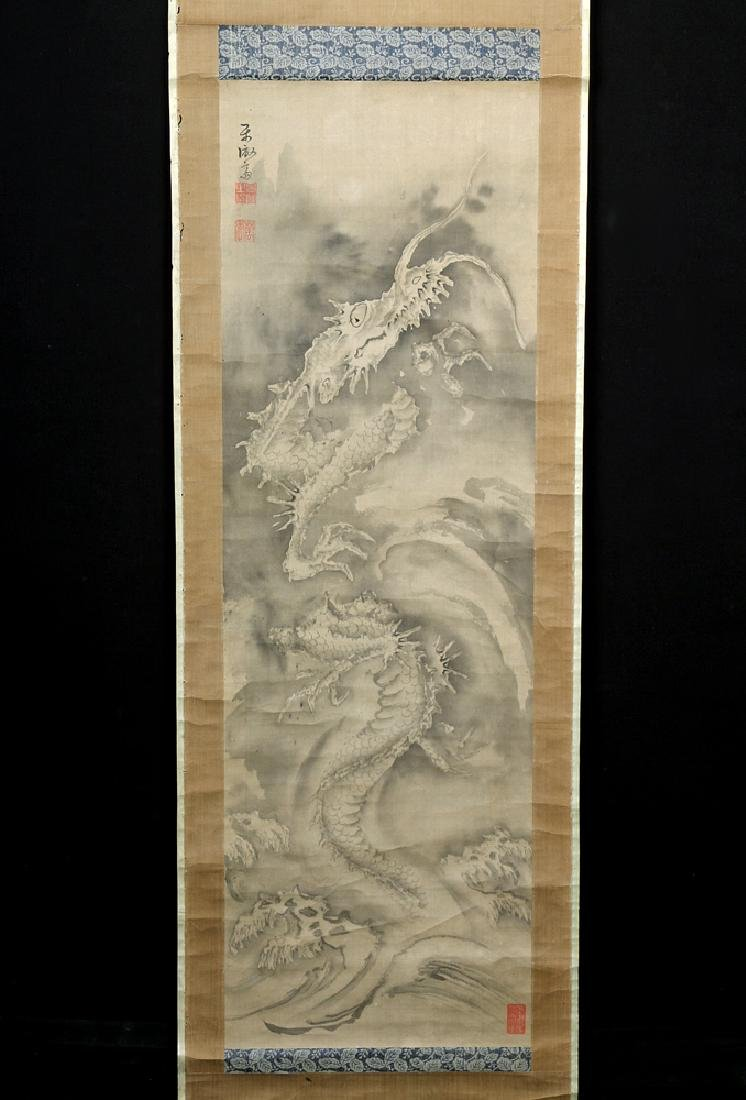 20th C. Japanese Scroll w/ Depiction of Dragon - Signed