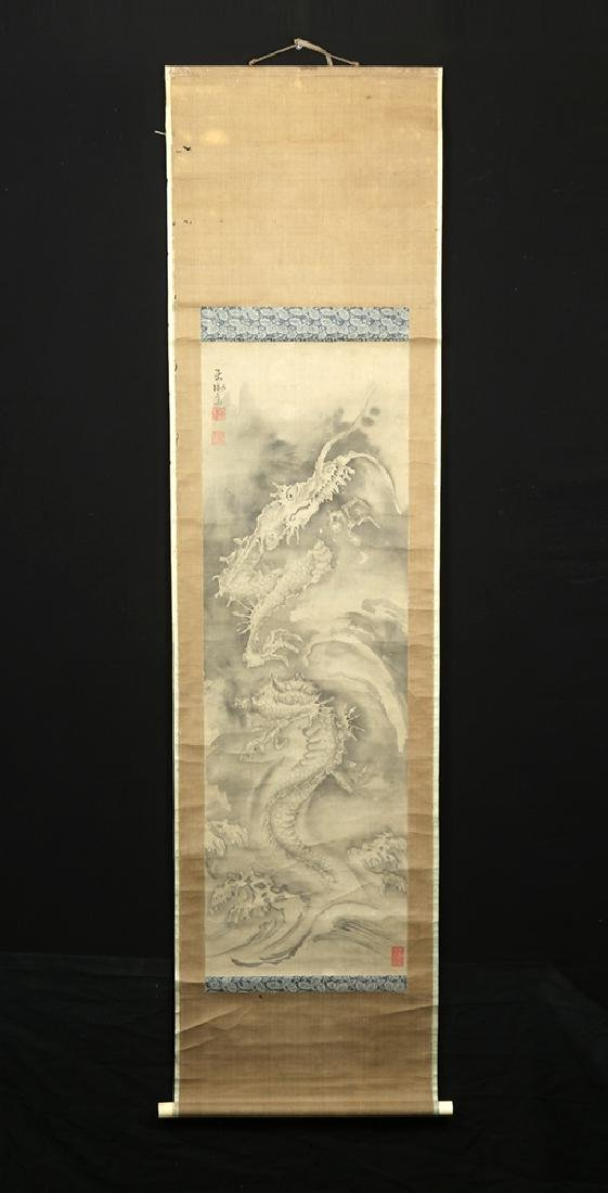 20th C. Japanese Scroll w/ Depiction of Dragon - Signed - 2