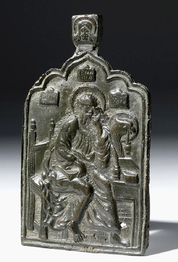 17th C. Russian Bronze Chest Icon  - St. John Theolgian