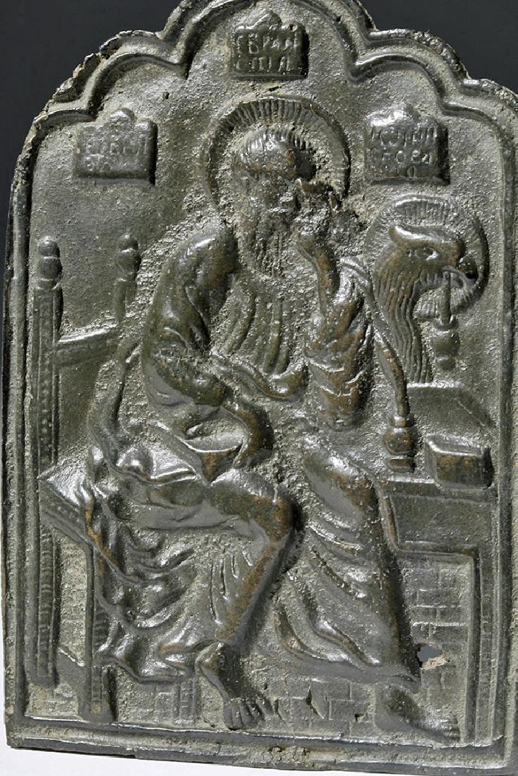 17th C. Russian Bronze Chest Icon  - St. John Theolgian - 2