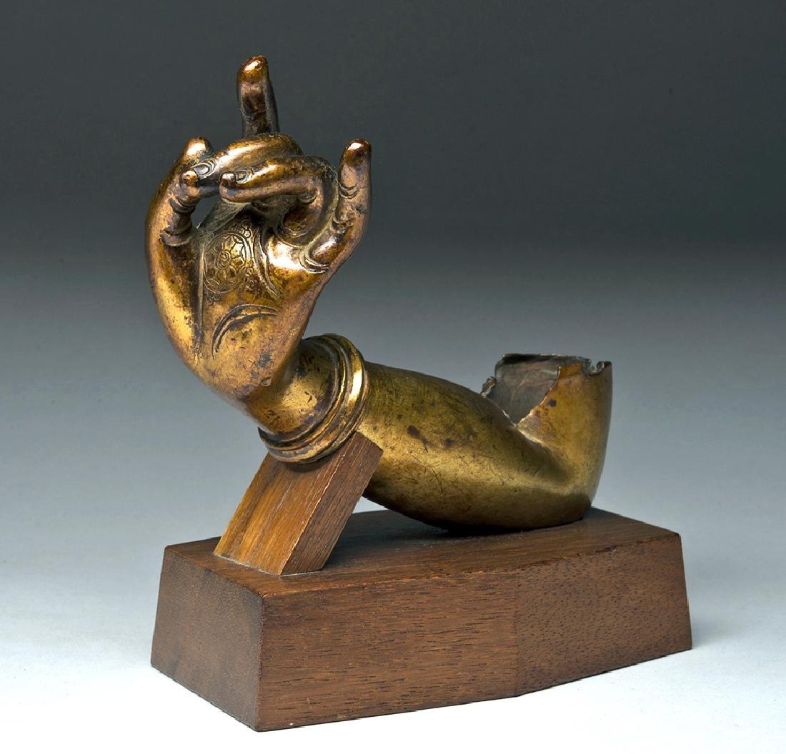Gorgeous 15th C. Tibetan Gilded Bronze Arm of Buddha