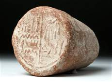 Published Inscription Egyptian Pottery Foundation Cone