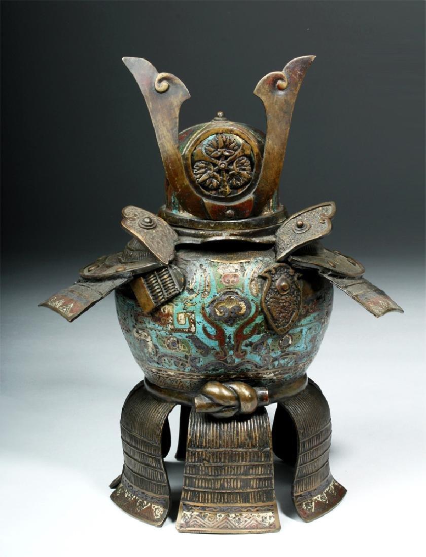 Japanese Edo Bronze / Cloisonne Samurai Helmet Urn