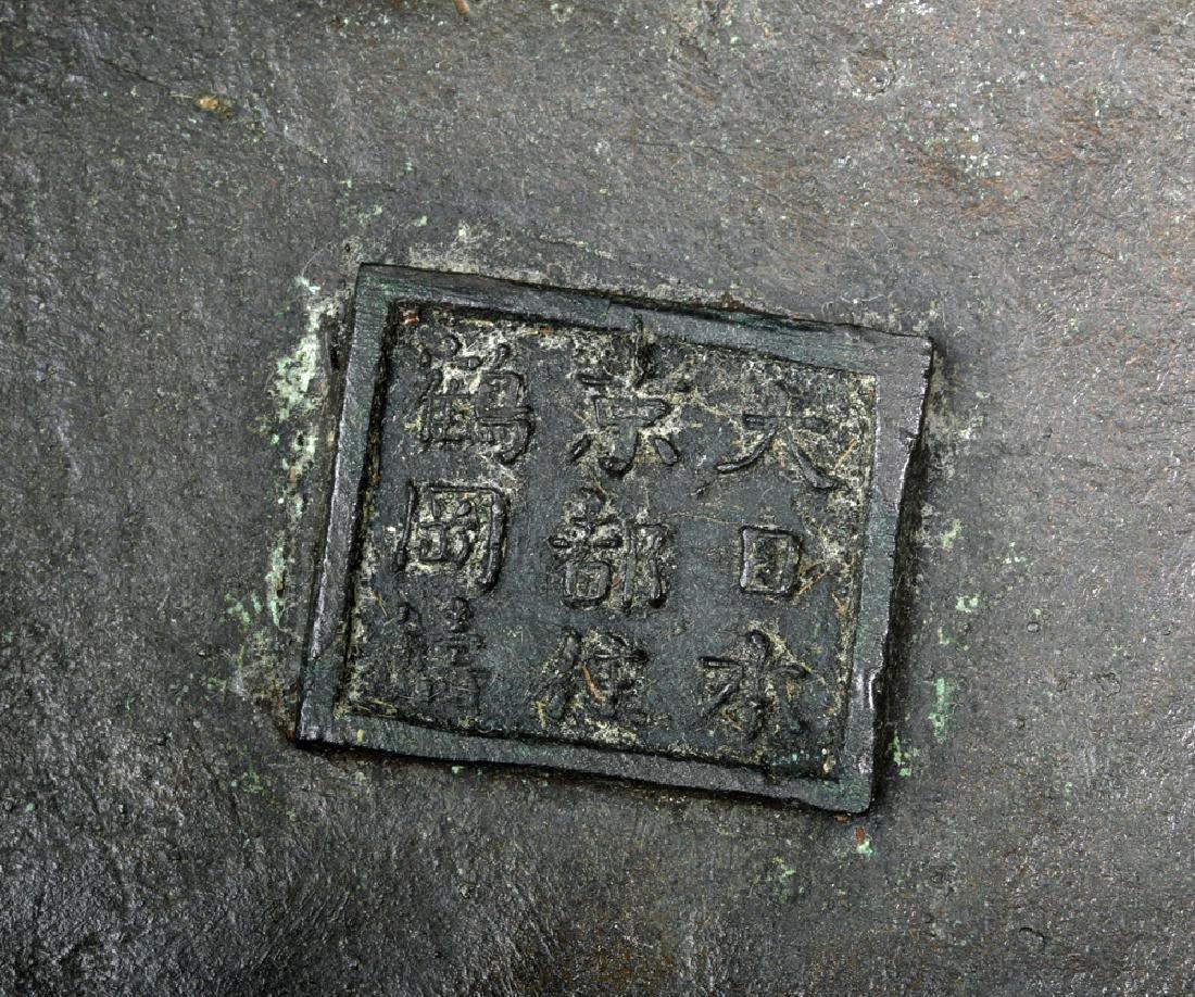 Japanese Edo Bronze / Cloisonne Samurai Helmet Urn - 9