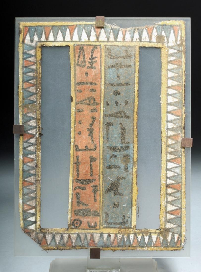 Egyptian Cartonnage Panel w/ Hieroglyph - Translated