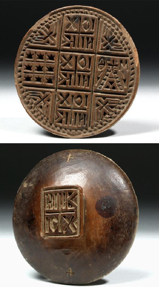 Greek Orthodox Wooden Bread Stamp