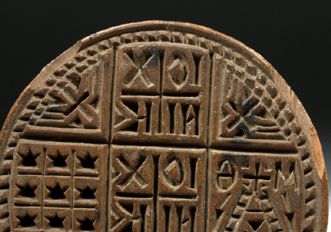 Greek Orthodox Wooden Bread Stamp - 2