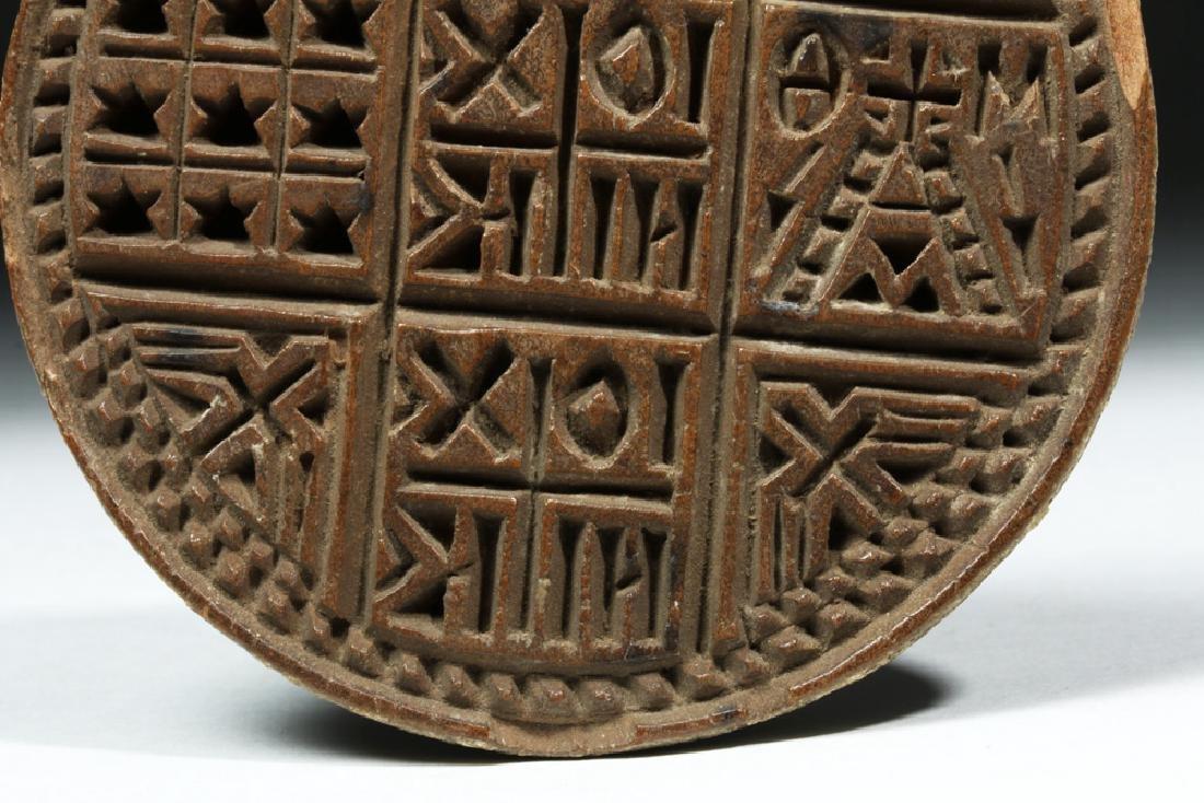Greek Orthodox Wooden Bread Stamp - 3