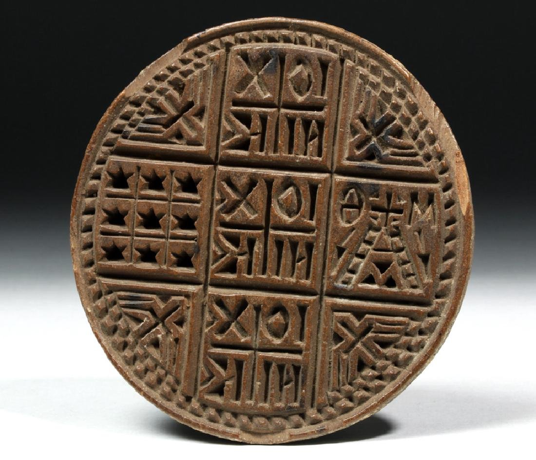 Greek Orthodox Wooden Bread Stamp - 4