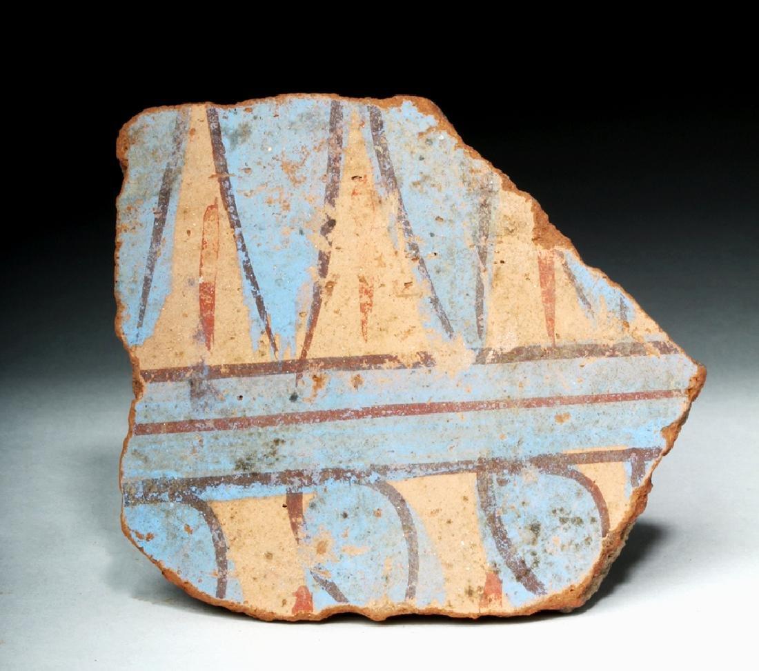 Egyptian New Kingdom Pottery Fragment - Amarna