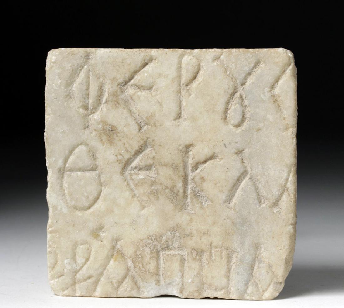 Inscribed Greek Marble Tile - Thekla