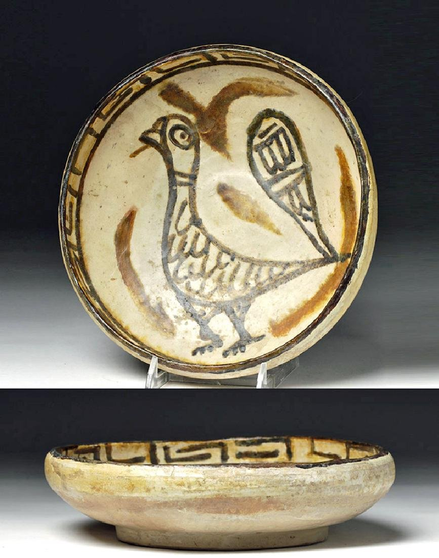 11th C. Persian Ceramic Bowl - Painted Bird, Characters