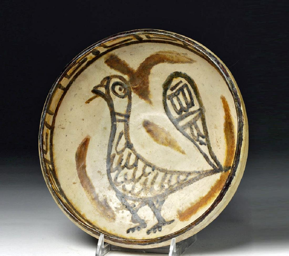 11th C. Persian Ceramic Bowl - Painted Bird, Characters - 7