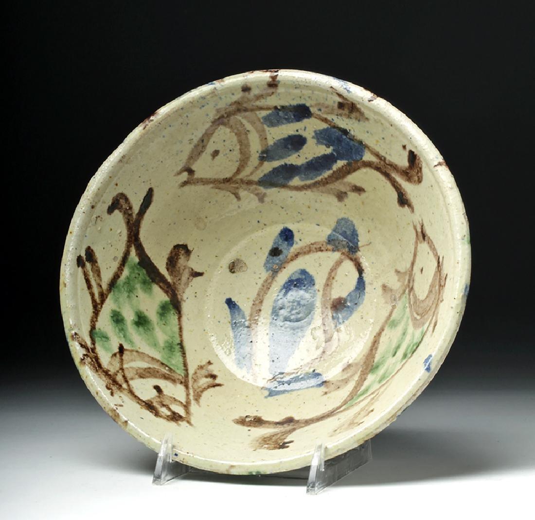 18th C. Persian Ceramic Bowl - Fish