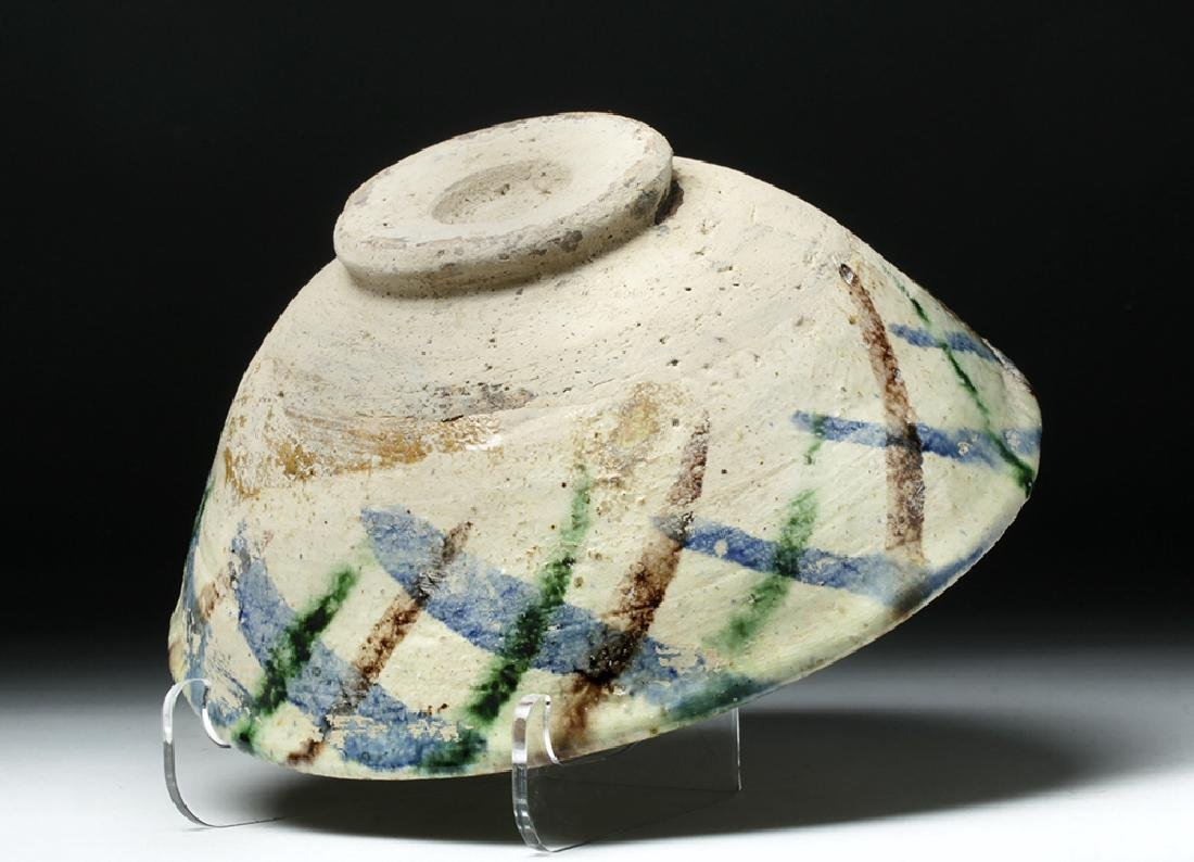 18th C. Persian Ceramic Bowl - Fish - 2