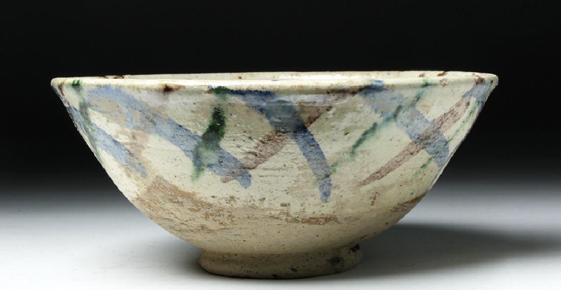 18th C. Persian Ceramic Bowl - Fish - 3